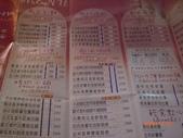 雲林斗六多士卡納:CIMG0267.JPG