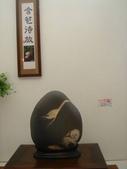 台灣玉:clip-image017