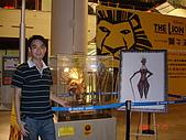 970725_百老匯歌劇-獅子王面具展:DSC01803.JPG