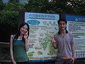970623_新店烏來內洞森林遊樂區:DSC01601a.JPG