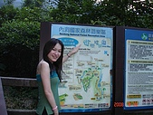 970623_新店烏來內洞森林遊樂區:DSC01598a.JPG
