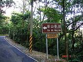 980501_汐止新山夢湖:DSC02996.JPG