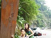970623_新店烏來內洞森林遊樂區:DSC01597a.JPG
