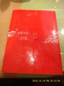 【台東市區美食】10.10.18 真好味拿手菜 。 menu 餐點:1414770892.jpg