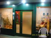 【台東市區美食】10.10.18 真好味拿手菜 。 menu 餐點:1414770894.jpg