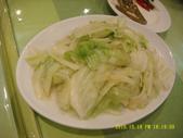 【台東市區美食】10.10.18 真好味拿手菜 。 menu 餐點:1414770903.jpg