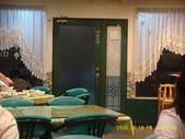 【台東市區美食】10.10.18 真好味拿手菜 。 menu 餐點:1414770911.jpg
