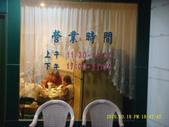 【台東市區美食】10.10.18 真好味拿手菜 。 menu 餐點:1414770912.jpg