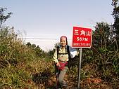 三角山-長坑山-雙峰山-員屯山:011.JPG