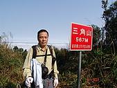 三角山-長坑山-雙峰山-員屯山:012.JPG