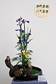 2011年3月18日於花蓮縣文化中心舉行會員聯展:LIU_2211中華花藝推廣協會花展中庭01.jpg