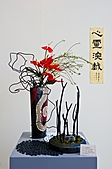 2011年3月18日於花蓮縣文化中心舉行會員聯展:LIU_2217中華花藝推廣協會花展中庭04.jpg