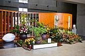 2011年3月18日於花蓮縣文化中心舉行會員聯展:LIU_2227中華花藝推廣協會花展中庭08.jpg