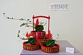 2011年3月18日於花蓮縣文化中心舉行會員聯展:LIU_2241中華花藝推廣協會花展中庭12.jpg