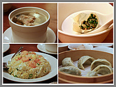 090801鼎泰豐SOGO復興館:雞湯炒飯素餃