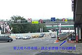 1011 台北‧承德橋下堤外停車場:DSCF1522b.jpg