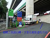 1011 台北‧承德橋下堤外停車場:DSCF1516a.jpg