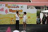 Xuite活動投稿相簿:IMG_0255.JPG