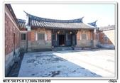 2013.11.01桃園大溪李騰芳古厝與波斯菊:DSC01330.JPG