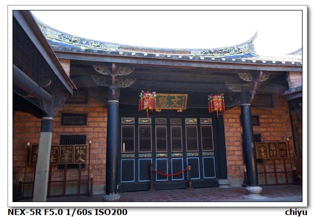 2013.11.01桃園大溪李騰芳古厝與波斯菊:DSC01328.JPG