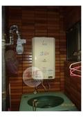 和成//維修安裝竣工分享:和成牌HCG熱水器GH-566
