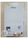 4.豪山//維修安裝竣工分享:豪山牌強排熱水器HC-1266(1).jpg