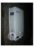 4.豪山//維修安裝竣工分享:豪山牌熱水器HC-1052(1).JPG