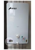 4.豪山//維修安裝竣工分享:豪山牌熱水器HC-1052(2).jpg