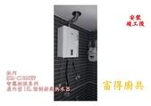 2.林內//維修安裝竣工分享:RUA-C1600WF-竣工後-水湳(1)