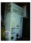 3.莊頭北//維修安裝竣工分享:維修竣工-莊頭北熱水器AS-989T
