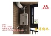 2.林內//維修安裝竣工分享:RUA-C1600WF-竣工後-高鐵特區