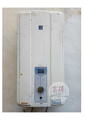 和成//維修安裝竣工分享:和成牌HCG熱水器GH-5390S