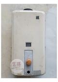 和成//維修安裝竣工分享:和成牌HCG熱水器H-3299