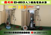7.鑫司//維修安裝竣工分享:鑫司牌-KS40S儲熱電熱水器