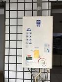 千輝//維修安裝竣工分享:千輝牌CH-1311強排型熱水器//維修