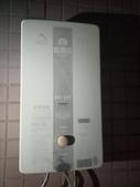 好家庭//維修安裝竣工分享:維修-好家庭BH-393熱水器