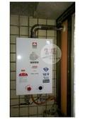 銀箭//維修安裝竣工分享:銀箭強排熱水器SH-1033.jpg