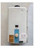 和成//維修安裝竣工分享:和成牌HCG熱水器GH-5525