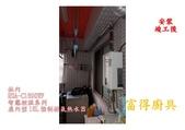 2.林內//維修安裝竣工分享:RUA-C1600WF-竣工後-沙鹿