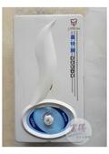 5.喜特麗//維修安裝竣工分享:喜特麗熱水器JT-5012R