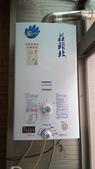 3.莊頭北//維修安裝竣工分享:維修竣工-莊頭北熱水器TH-7121TFE