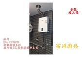 2.林內//維修安裝竣工分享:RUA-C1600WF-竣工後-水湳(2)