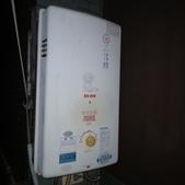 三信//維修安裝竣工分享:三信牌SH-999屋外型熱水器/維修