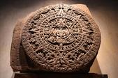 Mexico City (墨西哥):1823776780.jpg