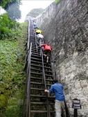 Tikal 2009.12:1096194459.jpg