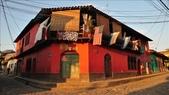 Honduras: Copan:1775979063.jpg