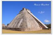 2012.03 Maya Ruins:1489024822.jpg