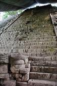 Honduras: Copan:1775979066.jpg