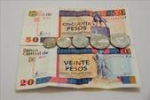 2012.03 Cuba:1643610584.jpg