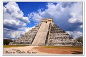 2012.03 Maya Ruins:1489024832.jpg
